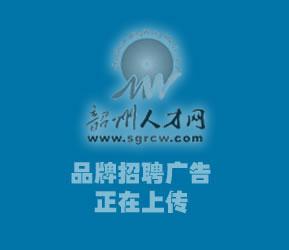 广东天恒液压机械有限公司在韶州人才网(韶关招聘网)的宣传图片