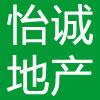 韶关怡诚房地产开发有限公司的企业标志