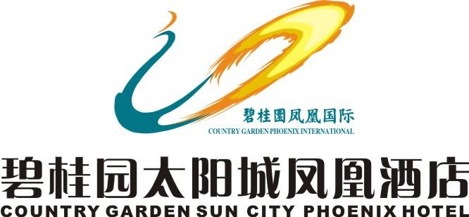 韶关市碧桂园芙景湾酒店有限公司的企业标志