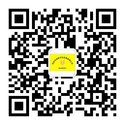 深圳市母婴文化发展有限公司的企业标志