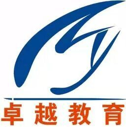 韶关市卓越教育信息咨询有限公司的企业标志