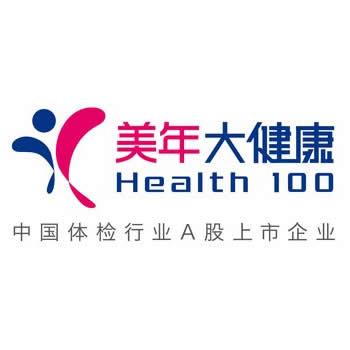 美年大健康产业(集团)