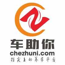 深圳助你网络技术有限公司的企业标志