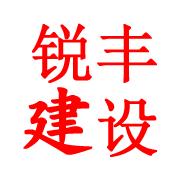 名鹏通讯的企业标志
