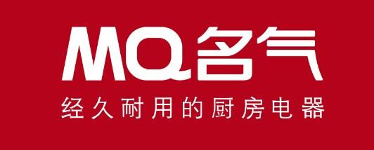 梅州市皮阿诺(梅州名气厨房电器)的企业标志