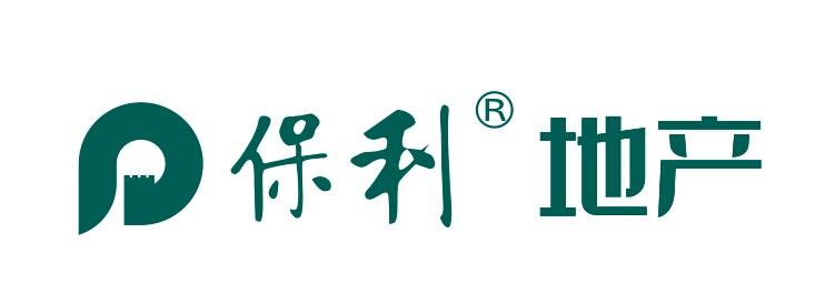 保利韶关房地产有限公司招聘签约收款岗