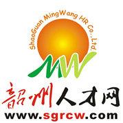 广州市奔富房地产中介有限公司的企业标志