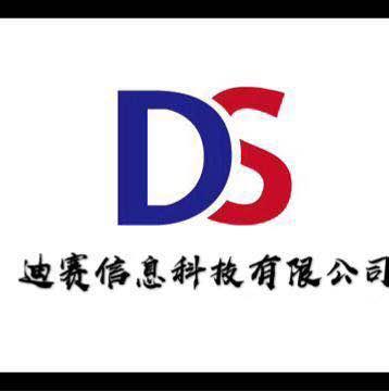 四会市明浩农资有限公司的企业标志