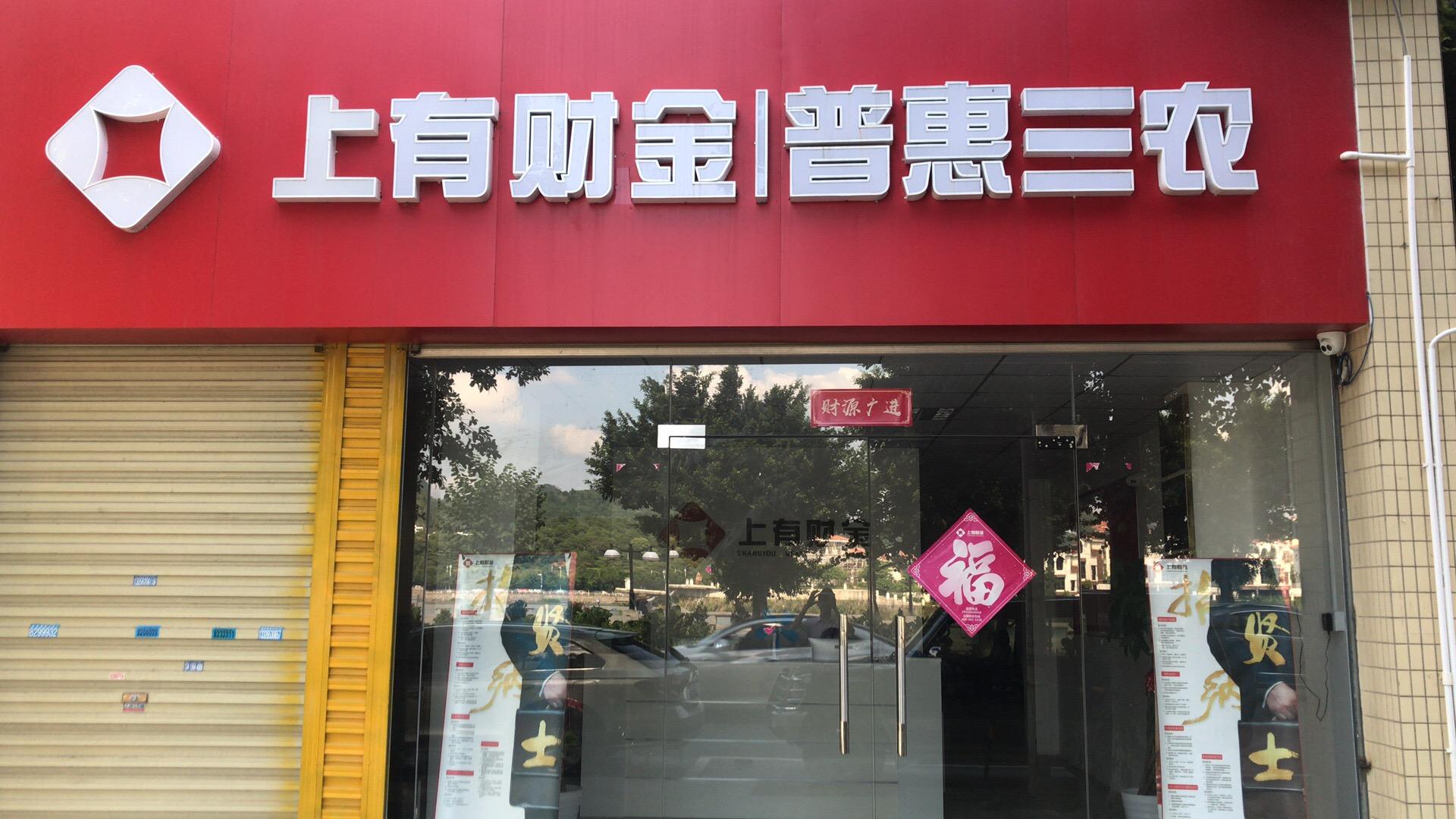 广东津霖劳务派遣服务有限公司的企业标志
