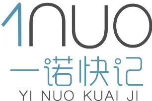 广东一和瑞景企业管理咨询有限公司韶关分公司的企业标志