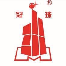 冠珠陶瓷的企业标志