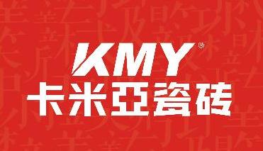 卡米亚陶瓷有限公司的企业标志