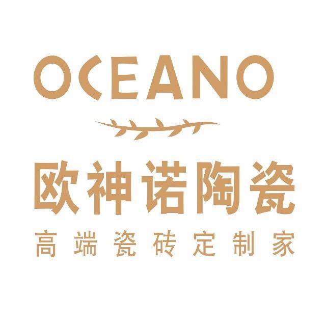武江区通友建材商行的企业标志