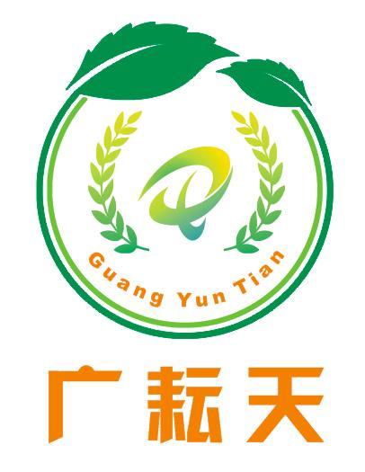 乐昌市广耘天生态农业发展有限公司的企业标志
