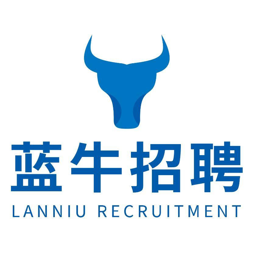 蓝牛招聘的企业标志