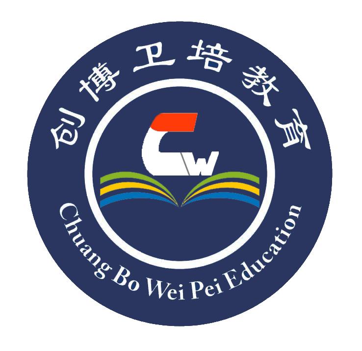 深圳市安子新家政服务有限公司的企业标志