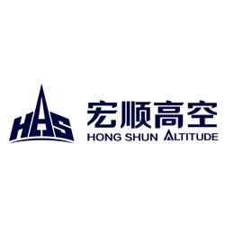 江苏宏顺高空工程有限公司的企业标志