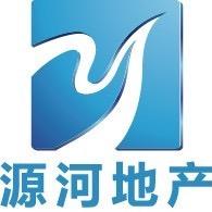 南雄市源河房地产开发有限公司的企业标志