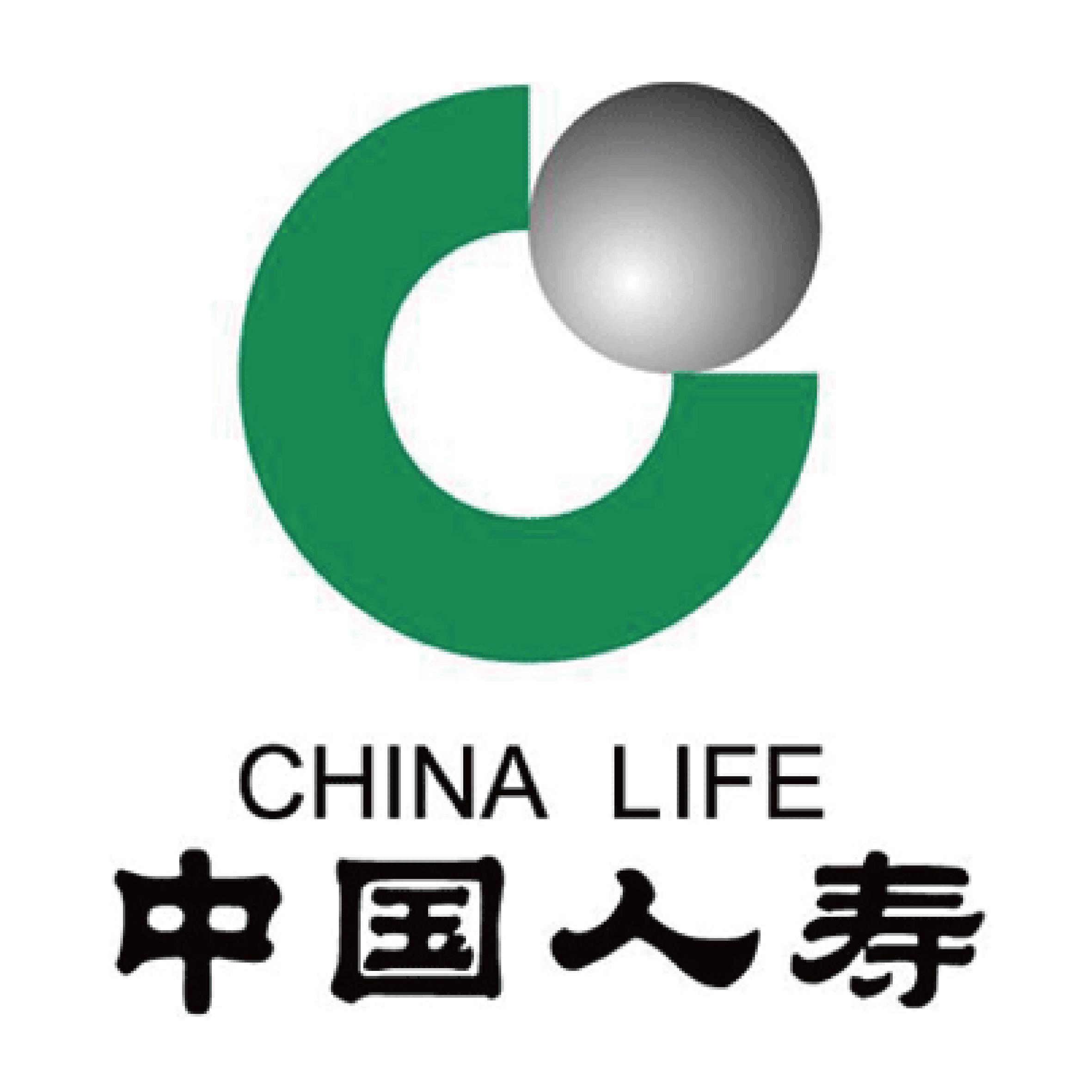 中国人寿保险股份有限公司韶关市浈江区支公司