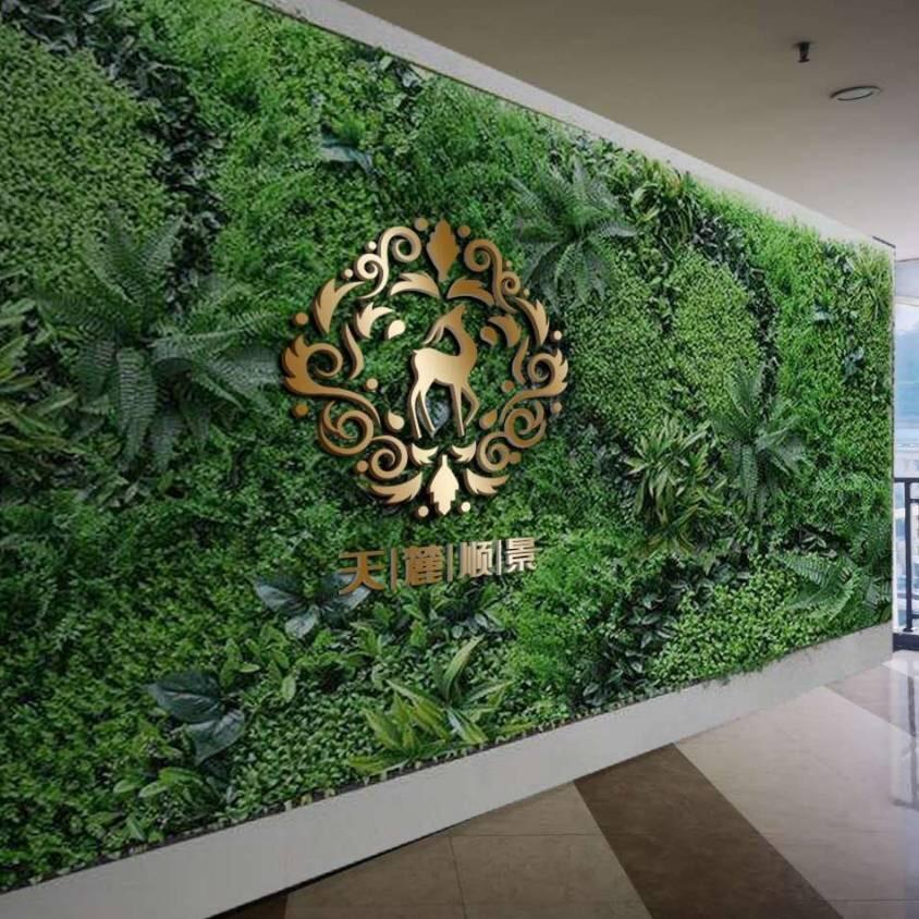 韶关市天麓顺景绿化工程有限公司的企业标志