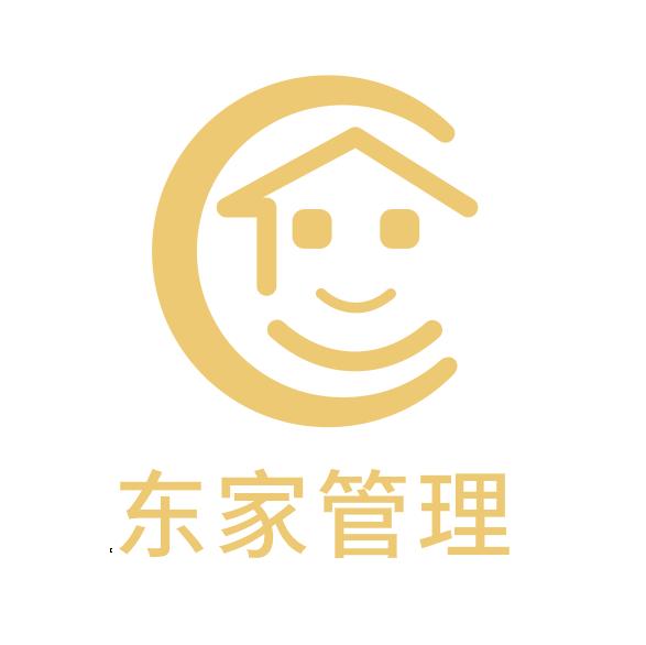 东家管理服务(深圳)有限公司招聘家政服务员/育婴师/月嫂/钟点工