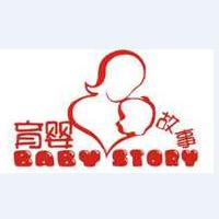韶关市爱婴康实业有限公司招聘业务员