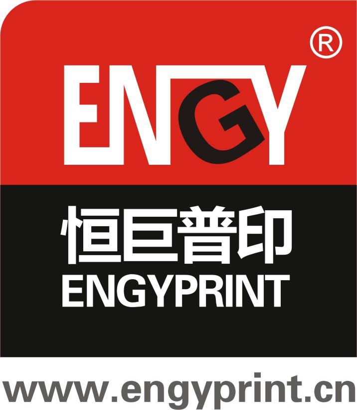 东莞市恒锐印刷器材有限公司的企业标志