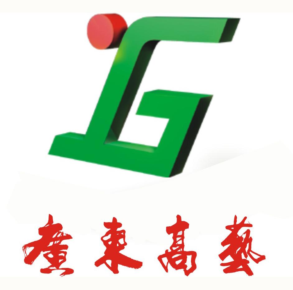 广东省乾鸿木业有限公司的企业标志
