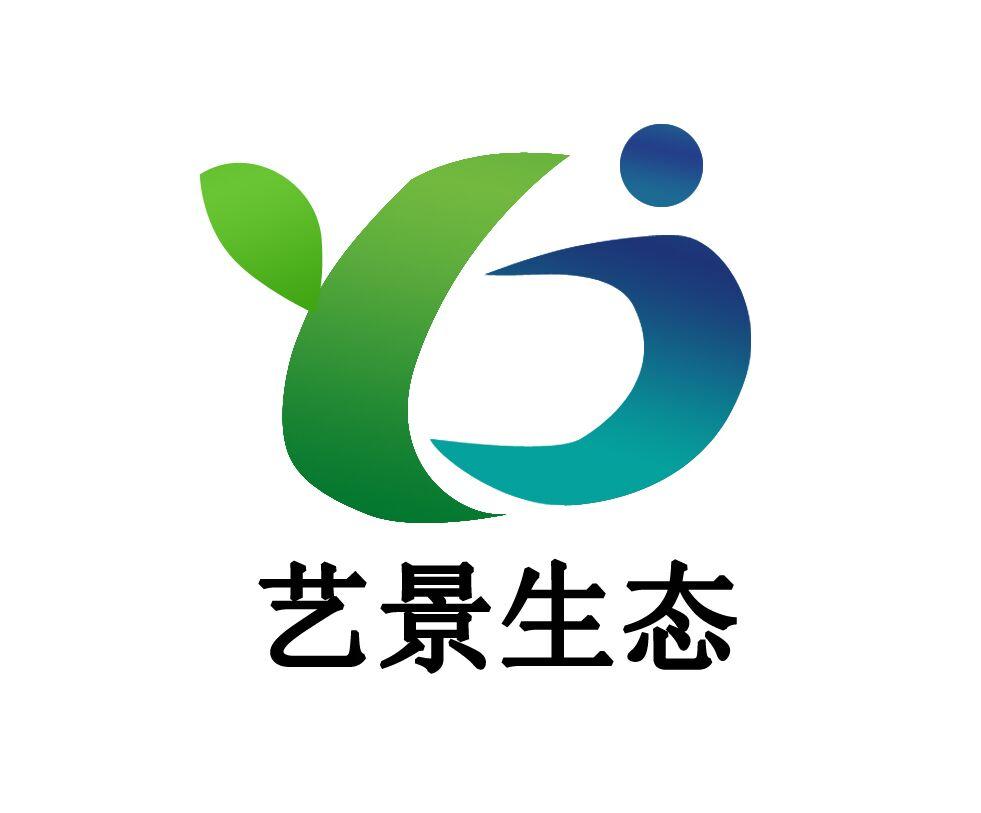 广东艺景生态环境建设有限公司的企业标志