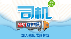 韶关市浈江区金安益化工有限公司