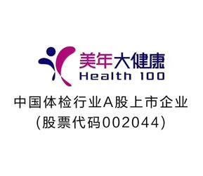美年大健康产业(集团)在韶州人才网(韶关招聘网)的宣传图片