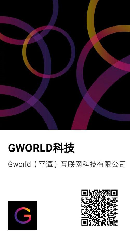 Gworld.jpg